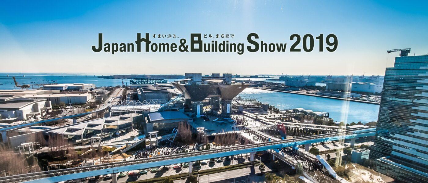 Japan Home & Building Show 2019